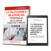 valutazione personale aziende pubbliche e private