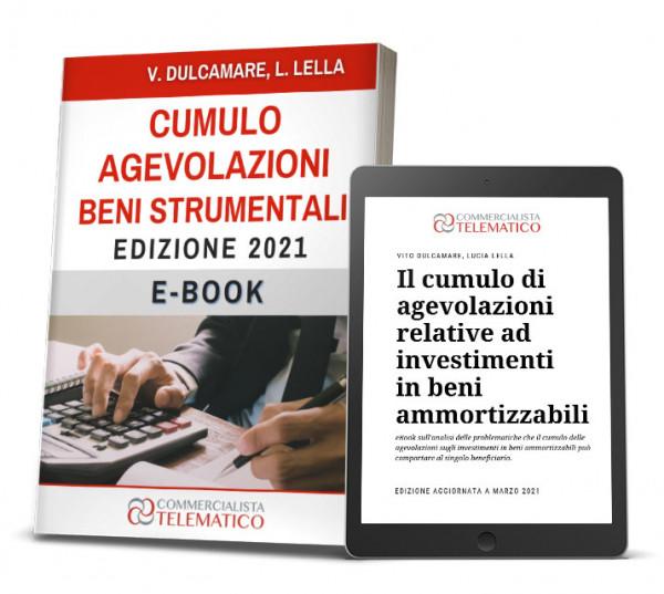 eBook sul Cumulo delle agevolazioni sugli investimenti