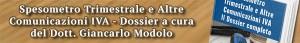 banner-dossier-spesometro-trimestrale