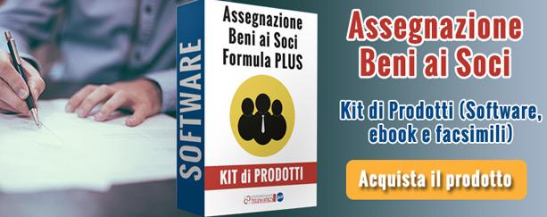 Pacchetto software per Assegnazione Beni ai Soci | Commercialista Telematico