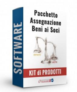 Pacchetto software assegnazione beni soci | Commercialista Telematico