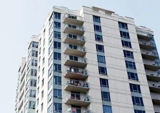 ecobonus 110 condominio